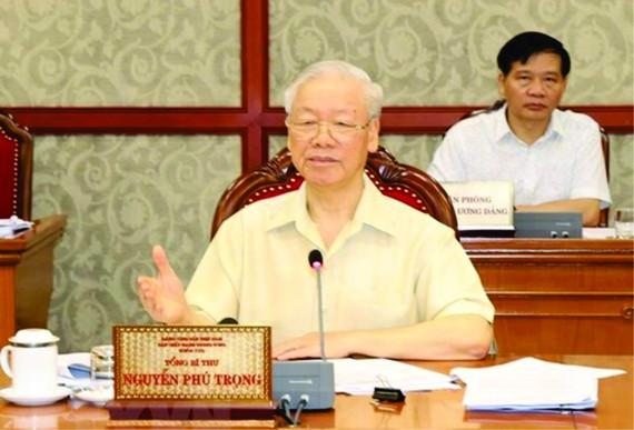 阮富仲總書記在會上發表指導性講話。