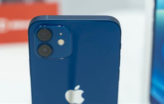 iPhone 12 mini đang có mức giá dễ chịu, chỉ từ 18,7 triệu đồng