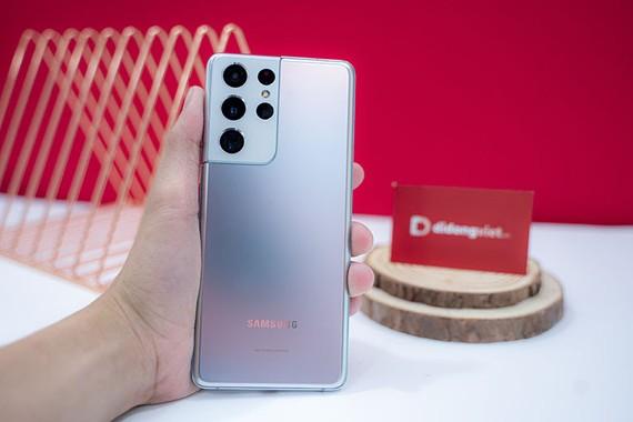 Galaxy S21 Ultra 5G với cấu hình cao nhất từ Samsung