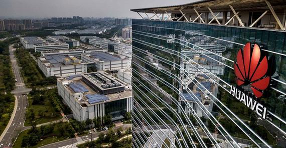 Huawei công bố chương trình Hạt giống cho Tương lai 2.0