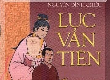 Kỷ niệm 200 năm ngày sinh danh nhân Nguyễn Đình Chiểu