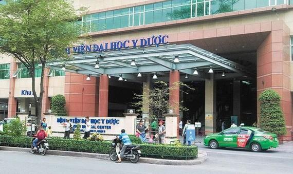 市醫藥大學醫院今日上午暫停收治病人。