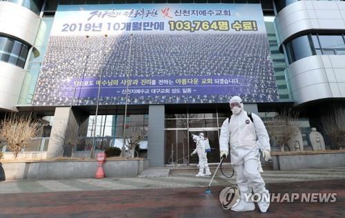 Nhân viên y tế phun thuốc khử trùng nhà thờ Jesus tại tỉnh Daegu, nơi được cho là nơi bùng phát bệnh, vào ngày 20-2-2020. Ảnh: