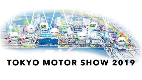 Vượt qua những giới hạn của ngành công nghiệp ô tô, để hợp nhất ý tưởng và công nghệ quy mô lớn