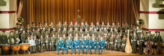 The Exemplary Band of the National Guard Forces of the Russian Federation