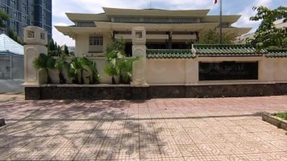 HCM City Funeral House situated on Le Quy Don Street in District 3
