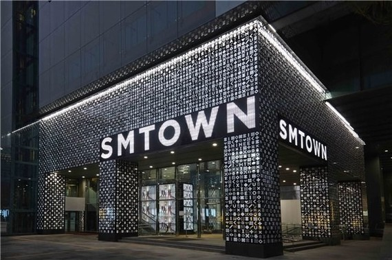SM Entertainment, one of the largest entertainment companies in the Republic of Korea, plans to open its first store in Vietnam, based in the southern hub of Ho Chi Minh City. (Photo: VNA)