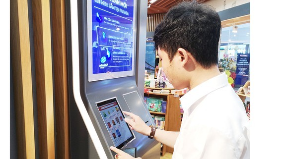 This screen allows users to search all books in the store.