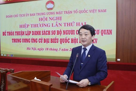 Các cơ quan Trung ương giới thiệu 205 người ứng cử đại biểu Quốc hội khóa XV ảnh 1