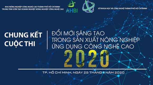 Final round of 'Innovation in Hi-tech Agriculture 2020' kicked off