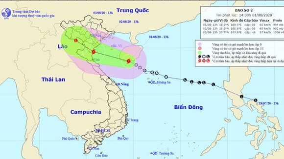 Path map of storm within the next 48 hours. (Photo: NCHMF)