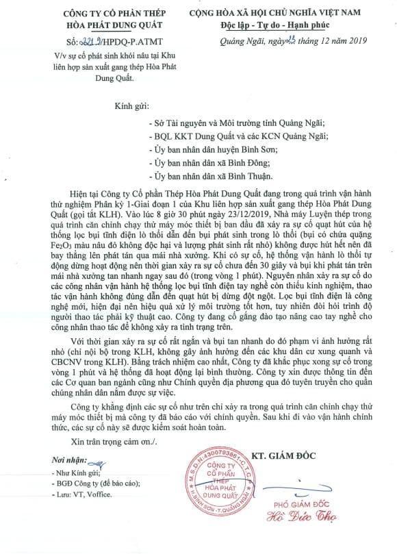 Quảng Ngãi: Nguyên nhân bụi màu hồng phát tán từ mái nhà xưởng của Nhà máy thép Hòa Phát Dung Quất ảnh 1