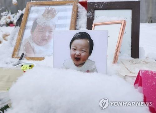 Hàn Quốc tăng nặng hình phạt với tội danh bạo hành trẻ em  ảnh 1