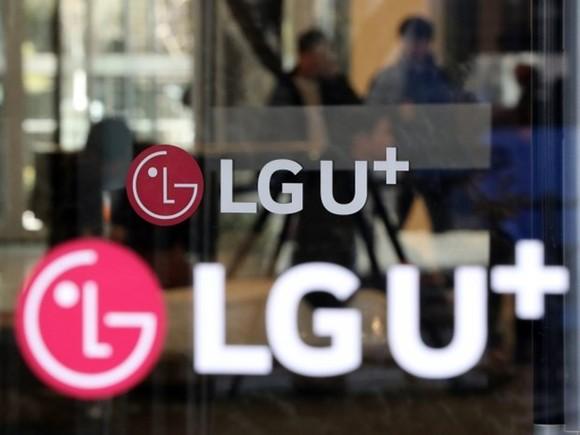 Biểu tượng của LG Uplus Corp. Ảnh minh họa: REUTERS