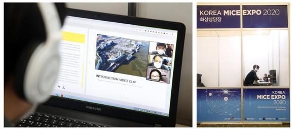 Tổng cục Du lịch Hàn Quốc tích cực đổi mới quảng bá du lịch trong thời kỳ Covid-19 ảnh 2