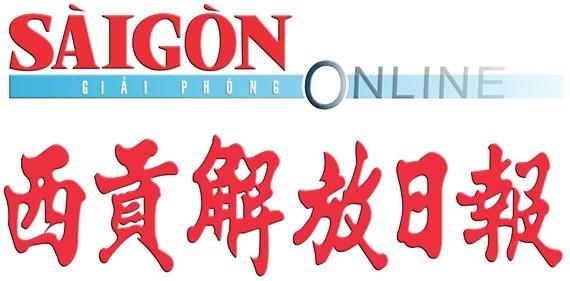 第五郡 19 名華文學生參加市級優秀生會考