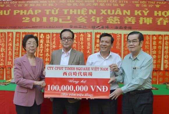 時代廣場代表張豐裕(左二)贊助1億元。