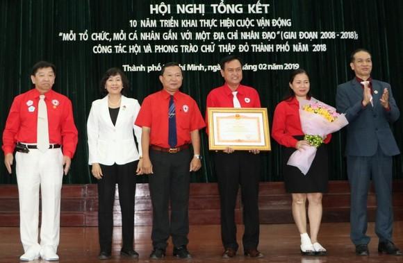 市紅十字會榮獲政府總理獎狀。