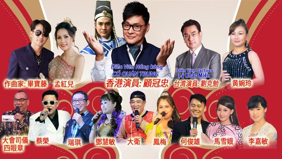 演唱會的國內外歌手。
