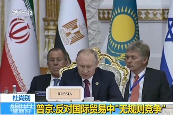 俄羅斯總統普京15日在塔吉克斯坦首都杜尚別發言。(圖源:CCTV視頻截圖)