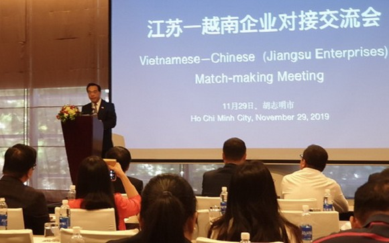 浙江省政協副主席王榮平在企業對接交流會上發言。(圖源:黎美)