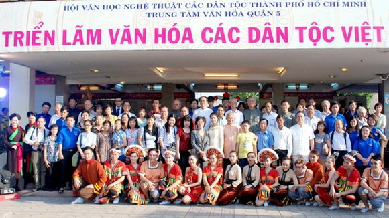 越南各 民族文化展