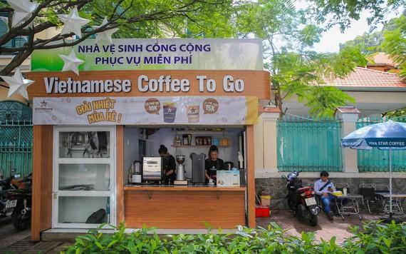 位於阮氏明開街與黎貴惇街四岔路口、設有多功能亭的公廁系統。