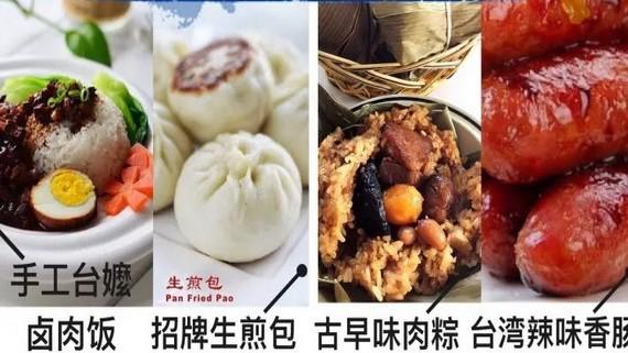 15 種台灣美食熱量排名