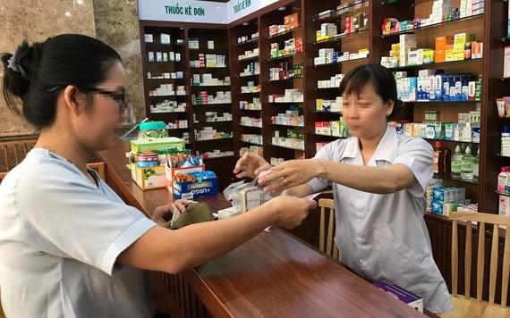 在各家藥店容易買到保健品。