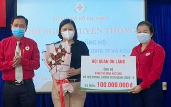 溫陵會館與慶雲南院響應購買疫苗活動