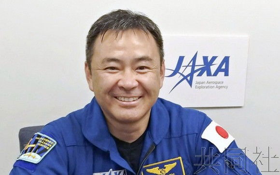日本宇航員下月將在太空網上授課
