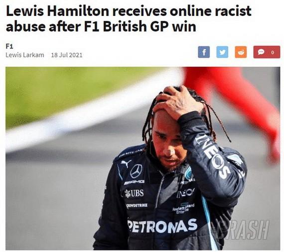漢密爾頓獲勝遭種族歧視辱罵。(圖源:互聯網)