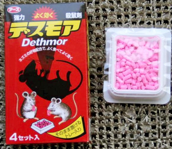 本市到處售賣糖果狀滅鼠藥。