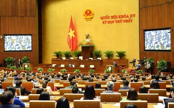 第十五屆國會首次會議取得圓滿成功