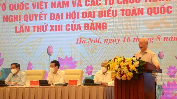黨中央總書記阮富仲會上發表指導意見。(圖源:VOV)