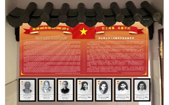 """西堤華人文化陳列室的""""精忠報國""""空間效果圖。"""