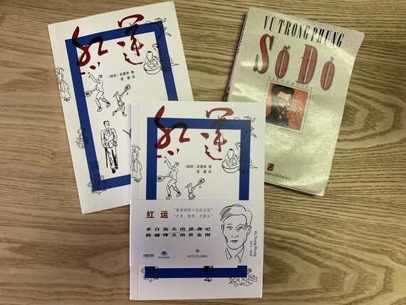 越南小說《紅運》第一次在中國發行