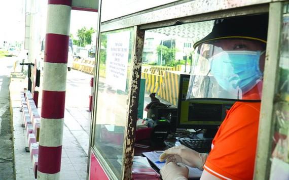 迪廟橋收費站恢復活動