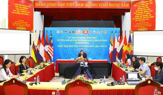 第十七次ASEAN-PAC秘書處會議現場。(圖源: 越通社)