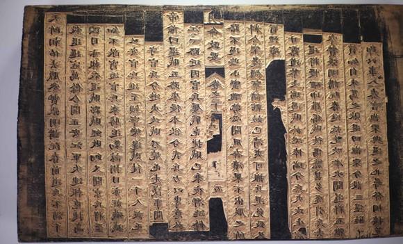 Khám phá nơi lưu trữ Mộc bản Triều Nguyễn ảnh 10
