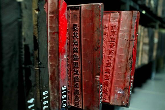 Khám phá nơi lưu trữ Mộc bản Triều Nguyễn ảnh 9