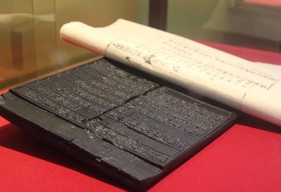 Lần đầu trưng bày Mộc bản triều Nguyễn khắc về chủ quyền Hoàng Sa, Trường Sa ảnh 1