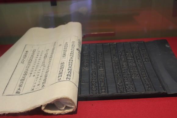 Lần đầu trưng bày Mộc bản triều Nguyễn khắc về chủ quyền Hoàng Sa, Trường Sa ảnh 2