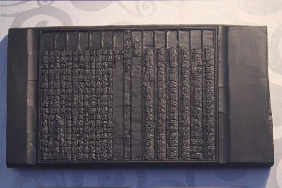Lần đầu trưng bày Mộc bản triều Nguyễn khắc về chủ quyền Hoàng Sa, Trường Sa ảnh 3