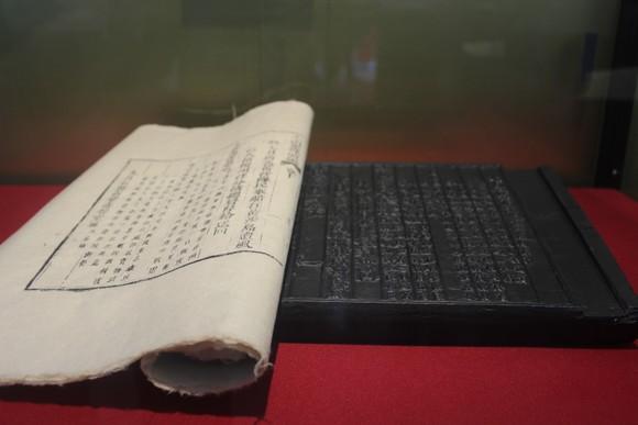 Lần đầu trưng bày Mộc bản triều Nguyễn khắc về chủ quyền Hoàng Sa, Trường Sa ảnh 4