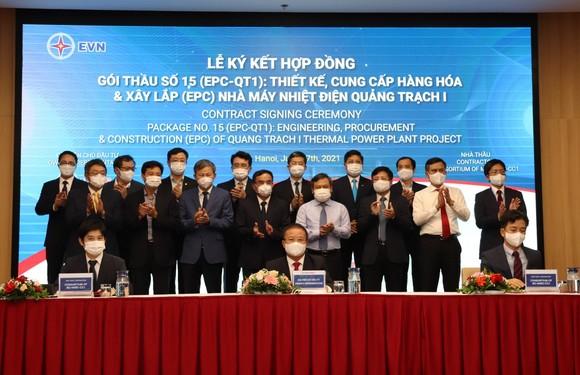 Hơn 41.000 tỷ đồng đầu tư Nhà máy Nhiệt điện Quảng Trạch I tại Quảng Bình ảnh 1