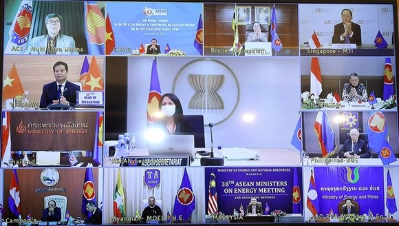 The 38th ASEAN Ministers on Energy Meeting was held on Thursday.  (Photo: VNA/VNS)