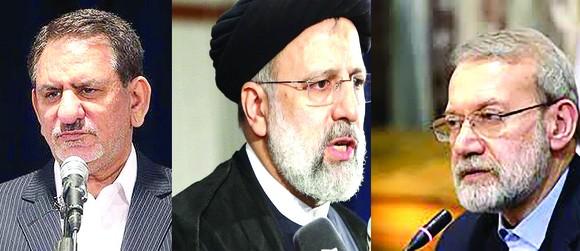 Các ứng viên tổng thống Iran: Eshaq Jahangiri, Ebrahim Raisi và Ali Larijani (từ trái qua phải)