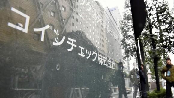"""60 triệu USD tiền điện tử tại Nhật Bản """"bốc hơi"""" ảnh 1"""