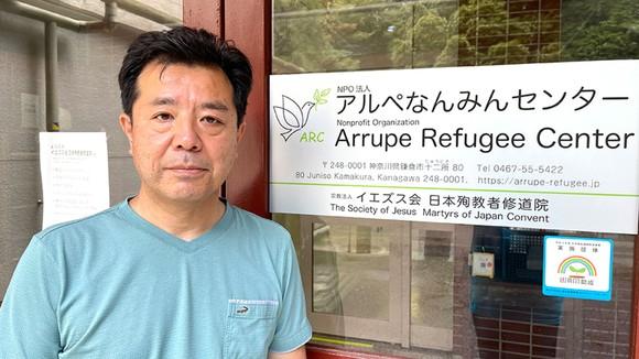 Ông Arikawa Kenji